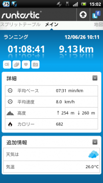screenshot_2012-06-26_1502s
