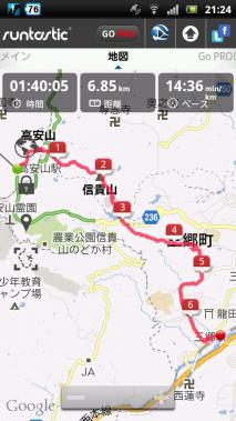 screenshot_2012-09-13_2124_1s