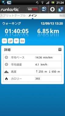 screenshot_2012-09-13_2124s