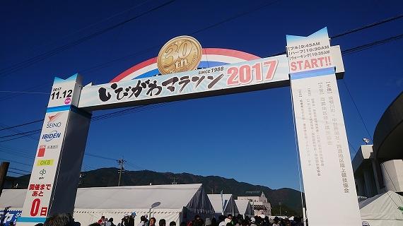 20171113d