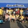 加古川マラソンレポ1(スタートまで)