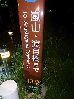 オーバーナイト練_レポもどき3【ゴール】