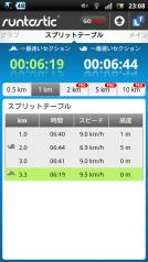screenshot_2012-05-30_2308s