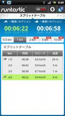screenshot_2012-06-02_0049_1s