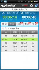 screenshot_2012-06-02_2255_2s