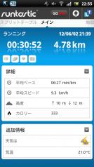screenshot_2012-06-02_2255s