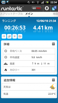 screenshot_2012-06-10_2234s