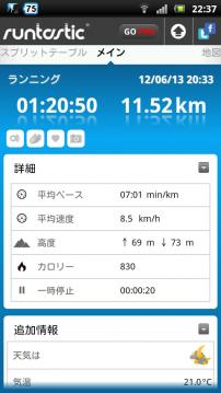screenshot_2012-06-13_2237s