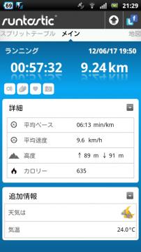 screenshot_2012-06-17_2129s