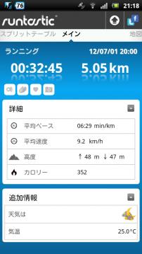 screenshot_2012-07-01_2118_1s