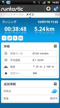 screenshot_2012-07-10_1402_2s