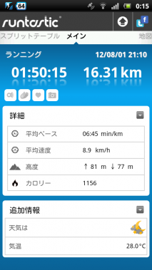 screenshot_2012-08-02_0015s