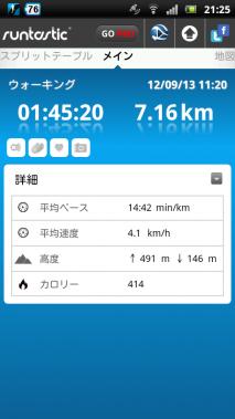 screenshot_2012-09-13_2125s