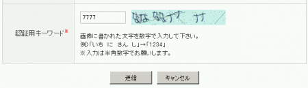20140605as