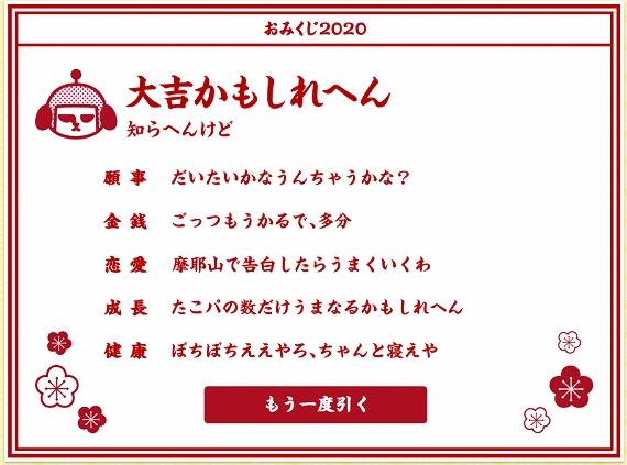 20200101a
